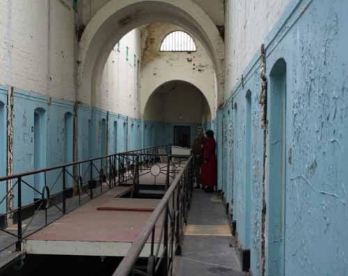 Armagh Gaol, Northern Ireland